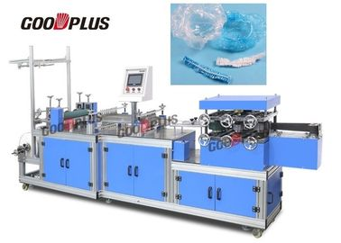الصين GD-380 HDPE/LDPE Shower Cap Making Machine with Touch Screen Operated المزود