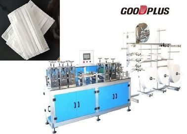 MK-290 New Model Stable Performance Non Woven Mask Blank Making Machine