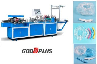 Low Space Occupation GP-460 New Model CPE Plastic Disposable Cap Iron Shaft Making Machine